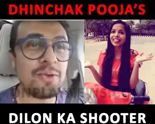 Dhinchak Pooja Onplay News