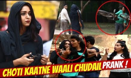 #OnOut : Chudail Prank by Luv Rudraksh