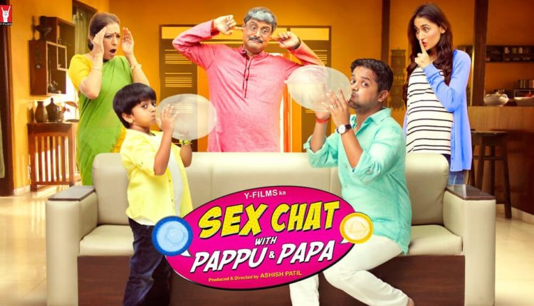 sex chat with pappu and papa