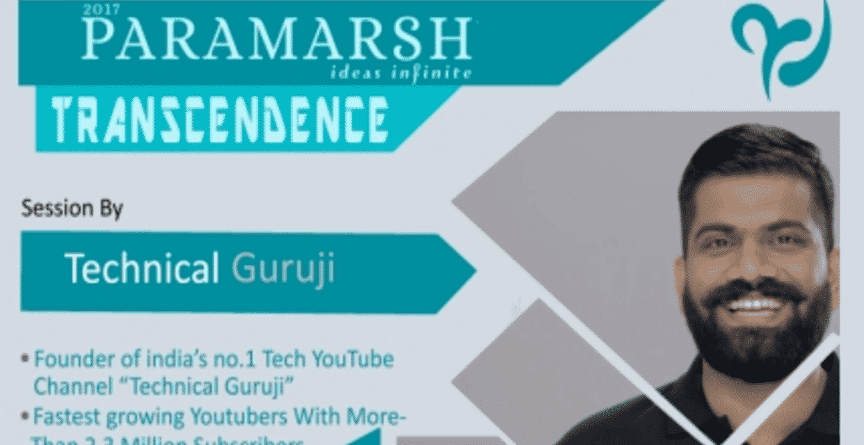 Paramarsh 2017 with Technical Guruji!
