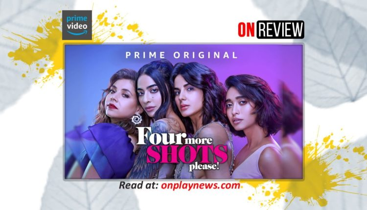 on-reviews – Four More Shots Please