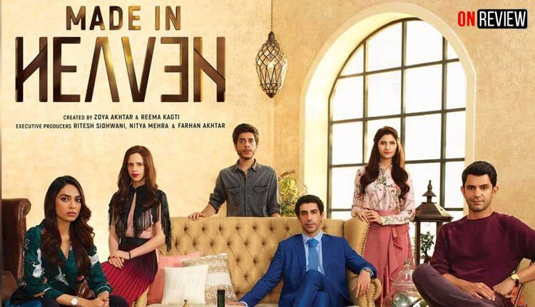 onreview – made in heaven