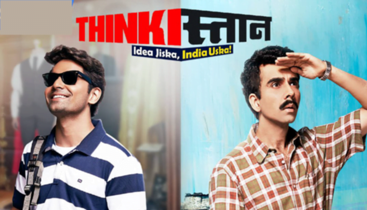 Jigsaw Pictures is all set to launch their first web series Thinkistan